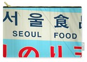 Seoul Food Carry-all Pouch