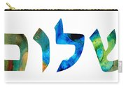 Shalom 15 - Jewish Hebrew Peace Letters Carry-all Pouch