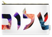 Shalom 7 - Jewish Hebrew Peace Letters Carry-all Pouch