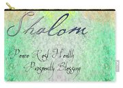 Shalom - Peace Rest Health Prosperity Blessing Carry-all Pouch