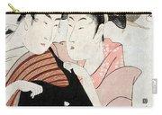 Shirai Gonpachi, C1798 Carry-all Pouch