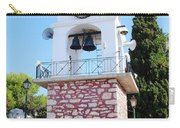 Skiathos Clock Tower Carry-all Pouch