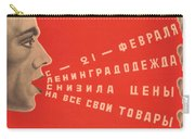 Soviet Poster Carry-all Pouch