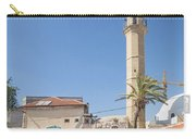 Tel Aviv Old Town Street Carry-all Pouch