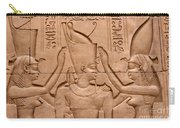 Temple Of Horus Relief Carry-all Pouch by Stephen & Donna O'Meara