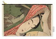 The Courtesan Tsukasa From The Ogiya House Tanabata. Star Festival  Carry-all Pouch