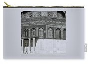 The Dome Of The Rock Carry-all Pouch