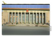 The Great Hall Of The People Carry-all Pouch