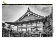 The Japan Pavilion Carry-all Pouch by Howard Salmon