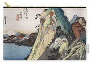 The Lake At Hakone Carry-all Pouch