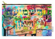 the Torah is aquired with attentive listening 7 Carry-all Pouch