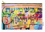 the Torah is aquired with attentive listening 4 Carry-all Pouch