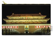 Tiananmen Gate At Night Beijing China Carry-all Pouch