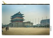 Tiananmen Square Carry-all Pouch