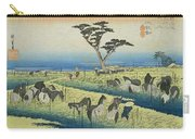 Tokaido - Chiryu Carry-all Pouch