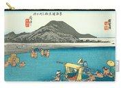 Tokaido - Fuchu Carry-all Pouch