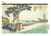 Tokaido - Fukuroi Carry-all Pouch