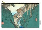 Tokaido - Okabe Carry-all Pouch