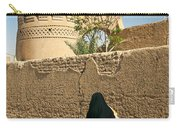 Veiled Woman In Yazd Street In Iran Carry-all Pouch