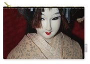 Vintage Nishi Doll Carry-all Pouch