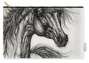 Wieza Wiatrow Polish Arabian Mare Drawing Carry-all Pouch