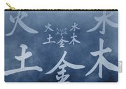 Wu Xing Carry-all Pouch