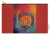 Allah Mohd And Ali Carry-all Pouch