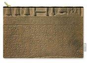 Ancient Astronomical Calendar Carry-all Pouch