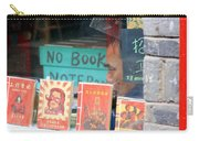 Chinese Bookstore Carry-all Pouch
