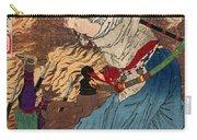 Oda Nobunaga (1534-1582) Carry-all Pouch
