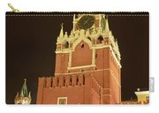 Red Square In Moscow At Night Carry-all Pouch