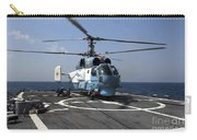 A Ukrainian Navy Ka-27 Helix Helicopter Carry-all Pouch