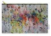 Abstract Calligraphy115 Carry-all Pouch