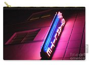 Starlite Hotel Art Deco District Miami 4 Carry-all Pouch