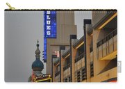 Atlantic City House Of Blues Carry-all Pouch