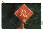 Chinese Christmas Tree Ornament Carry-all Pouch