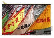 Chinese New Year Nyc 4704 Carry-all Pouch