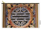 Confucian Sign Carry-all Pouch