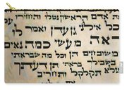 Hashem's Stipulation With Creation Carry-all Pouch