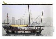 Hong Kong Junk Carry-all Pouch