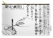 Japanese Illustration Of Moxa Carry-all Pouch