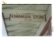 Kawamura Store  Est 1949 Carry-all Pouch