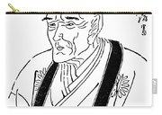 Kyokutei Bakin (1767-1848) Carry-all Pouch