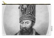 Nadir Shah (1688-1747) Carry-all Pouch