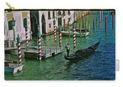 O Sole Mio Carry-all Pouch
