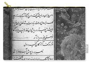 Saadi: Bustan Manuscript Carry-all Pouch