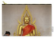 Serene Buddha Carry-all Pouch