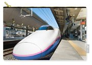 Shinkansen At Tokyo Station Carry-all Pouch