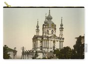 St Andrews Church In Kiev - Ukraine  Carry-all Pouch