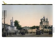 The Demitrow-ka - Dmitrovka - Moscow  Russia Carry-all Pouch